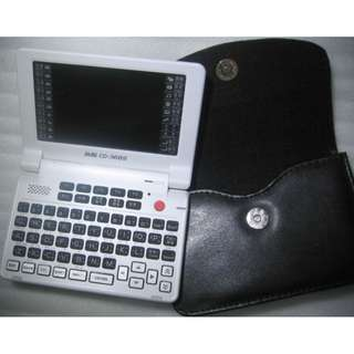 Besta CD-368s Chinese Dictionary (En-Chn, Chn-En electronic dictionary)