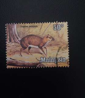 Malaysia 1979 National Animal Series 50c Used SG192 (0324)