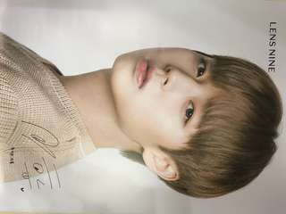 Wanna One 朴志訓 poster