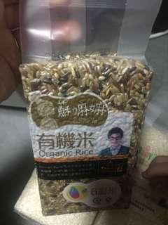 寶寶百味 六彩米