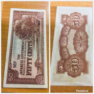 WWII JIM Fifty Cents note