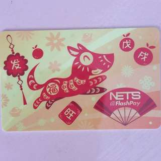 Limited Edition brand new Prosperity golden dog design nets Flash Pay Card for $9.