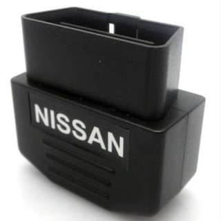 Cheap! Nissan Car Auto Door Lock when Driving