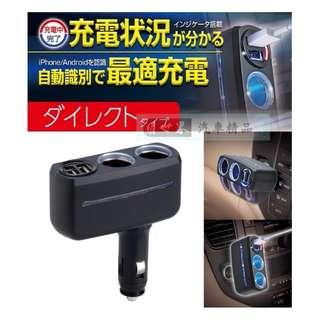 🚚 權世界@汽車用品 日本 SEIWA 2.4A 雙USB+雙孔 點煙器直插式90度可調角度電源插座擴充器 F284