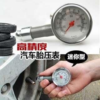 🚚 汽車 機車 胎壓器