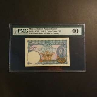 Malaya King George 25 Cents 1940 (PMG40)