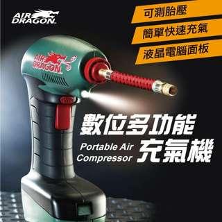 智慧數位車用家用打氣機/胎壓偵測/輪胎充氣
