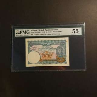 Malaya King George 25 Cents 1940 (PMG55)