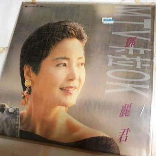 邓丽君 Teresa Teng Laser disc (Made in Japan)