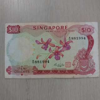 Orchid Series $10 Singapore Note