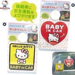 日本購入 hello kitty baby in car 牌 包郵 車 吸盤