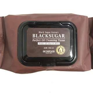 Skinfood BlackSugar Perfect oil cleansing tissue