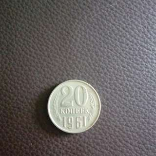 Old Russian Coin