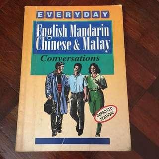 English, Mandarin and Malay Conversations #Bajet20