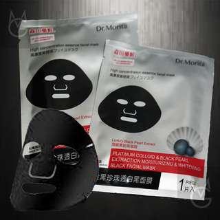 Platinum Colloid & Black Pearl Extraction Moisturizing & Whitening Black Mask