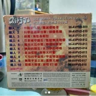 絕版超人VCD