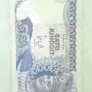 Malaysis one ringgit old note