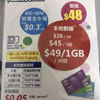 通訊王Happy Card 電話卡$48 面值