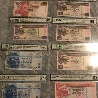匯豐$20,$100 8張, 號碼均為000999豹子號UNC不分66-67