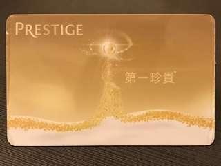 Prestige 八達通