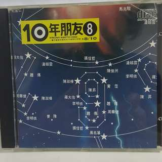 Cd chinese 滚石10年