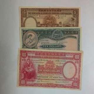 3 Hong Kong Hsbc Large Size Notes 1946 1947
