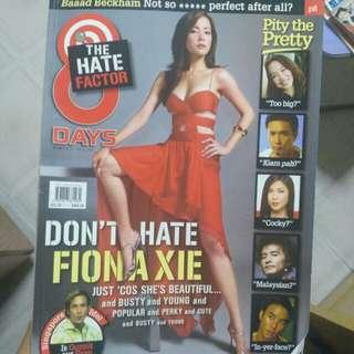 8 days Fiona Xie 2004/2005 Steph Song