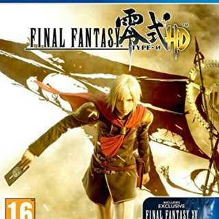 FF Type-0 HD limited edition