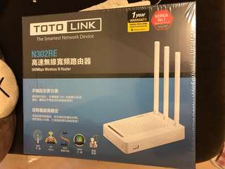 Toto link router