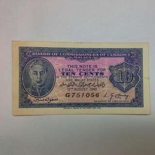 Malaya 10 Cents 1940 Emergency Note , Aunc To Ef Condition