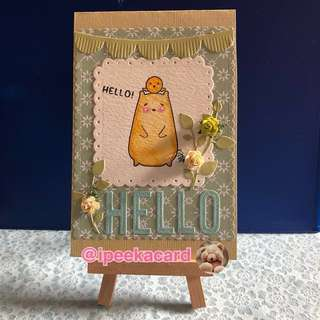 Handmade card (beary birthday)