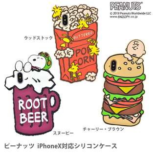 Snoopy charlie Iphone X case  Soft case $338/1