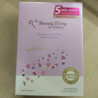 My Beauty Diary Mask