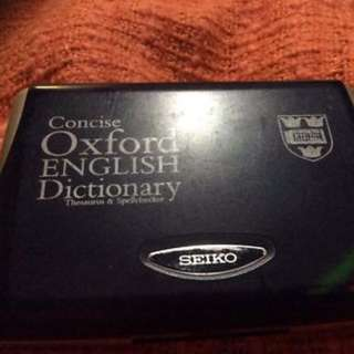 Concise Oxford English Electronic Dictionary
