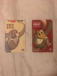 MTR 紀念車票 (不能乘搭 只供收藏)