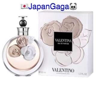 情人節有禮7💕Valentino Valentina Eau de parfum (正品)空運到港✈️ (情人節奉獻)