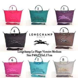 Longchamp Le Pliage Victoire Medium