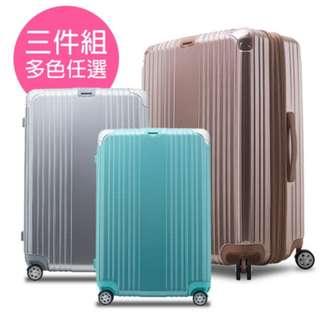 【LETTi】魔法漫舞 20+24+28吋PC可加大行李箱三件組(任選自由配)