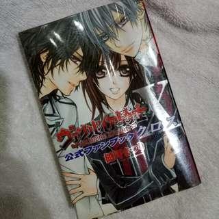 Vampire Knight Volume 10