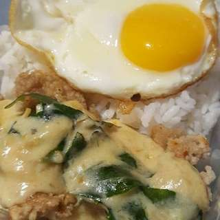 CHICKEN SALTED EGG RICE
