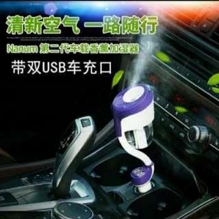 (2件/2pieces) 香薰加濕空氣淨化器車用去除塵埃二手煙味 (包Buyup自取站取貨) (舉國推廣系列) (Air Purifier Humidifier For Car) (#rep#)