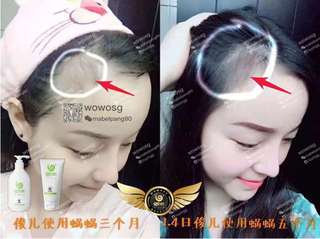Wowo ginger shampoo + hair mask