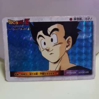Dragon Ball Z card