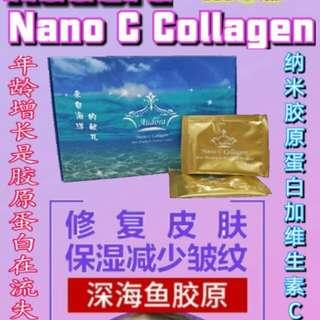 Audora collagen