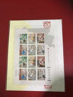 China stamp 2011-5 Mini Pane