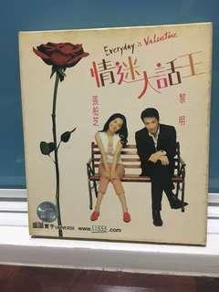 情迷大話王 電影vcd