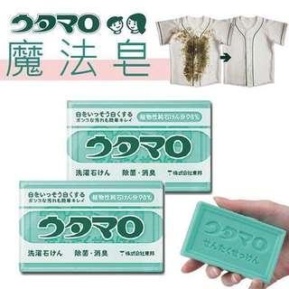 日本洗衣皂