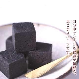 🌟Gomaje 黑芝麻糕🌟