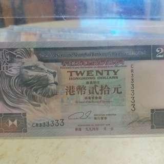 滙豐94年貳拾元全3
