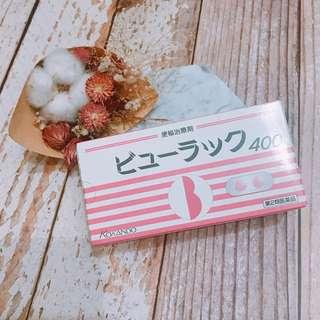日本便秘治療劑